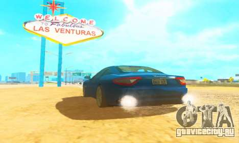 Cool SkyBox для GTA San Andreas
