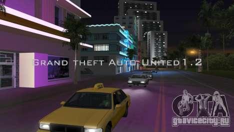 GTA United 1.2.0.1 для GTA San Andreas шестой скриншот