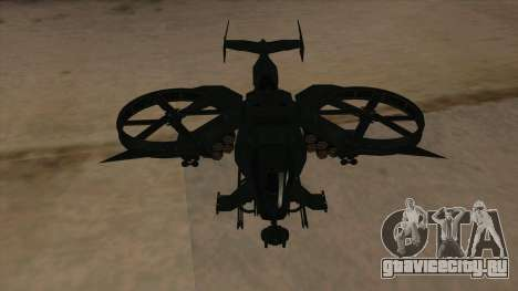 AT-99 Scorpion Gunship from Avatar для GTA San Andreas вид изнутри