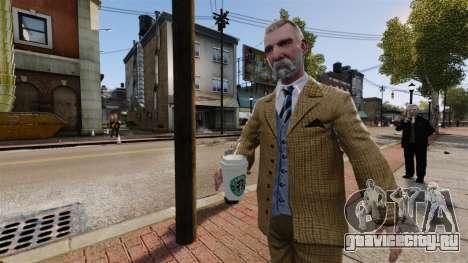 Новый стаканчик кофе для GTA 4