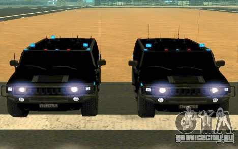 Hummer H2 для GTA San Andreas вид сверху