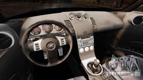 Nissan 350Z Tuning для GTA 4 вид изнутри