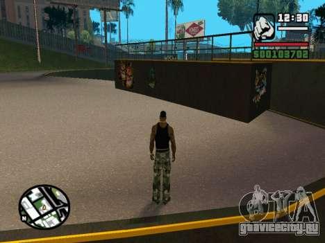 New BMX Park v1.0 для GTA San Andreas шестой скриншот