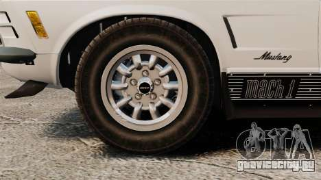 Ford Mustang Mach 1 Twister Special для GTA 4 вид сзади