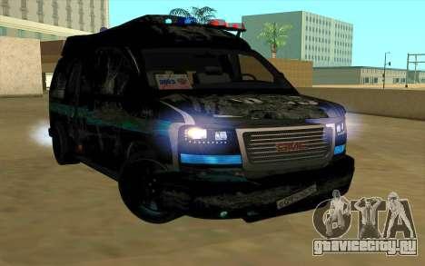 GMC Savana AWD ФСБ для GTA San Andreas вид справа