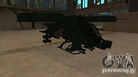 AT-99 Scorpion Gunship from Avatar для GTA San Andreas вид слева