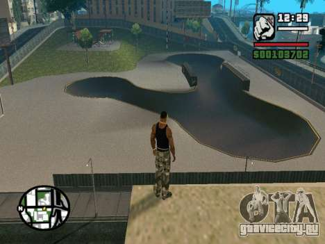 New BMX Park v1.0 для GTA San Andreas