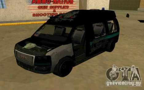 GMC Savana AWD ФСБ для GTA San Andreas вид сбоку
