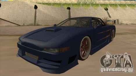 Infernus 2013 для GTA San Andreas
