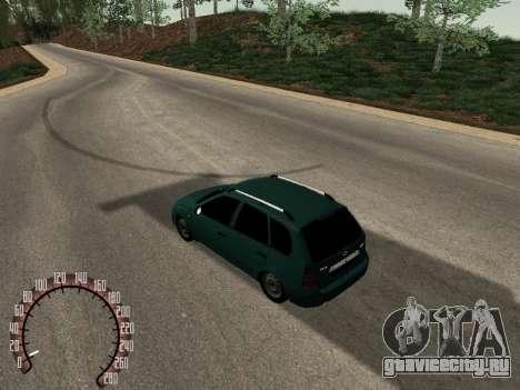 Lada 1117 Калина для GTA San Andreas вид сзади слева