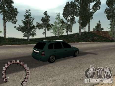 Lada 1117 Калина для GTA San Andreas вид сзади