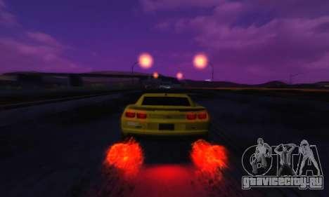Cool SkyBox для GTA San Andreas третий скриншот