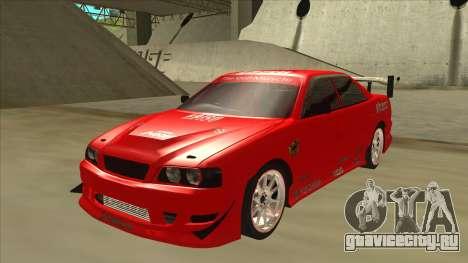 Toyota Chaser JZX100 DriftMuscle для GTA San Andreas