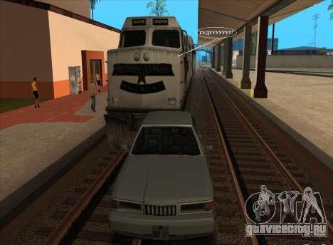 Гудок для поезда для GTA San Andreas
