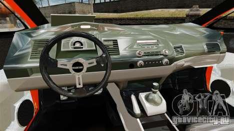 Honda Civic Type-R (Mugen RR) для GTA 4 вид сзади