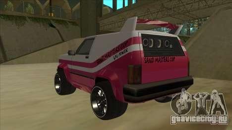 Sandking DUB для GTA San Andreas вид сзади