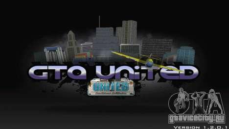GTA United 1.2.0.1 для GTA San Andreas