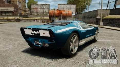 Обновлённый Bullet GT для GTA 4 вид сзади слева