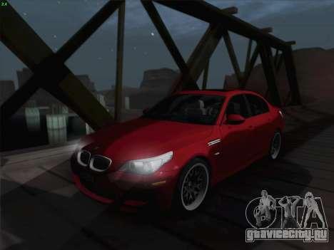 BMW M5 Hamann для GTA San Andreas вид сверху