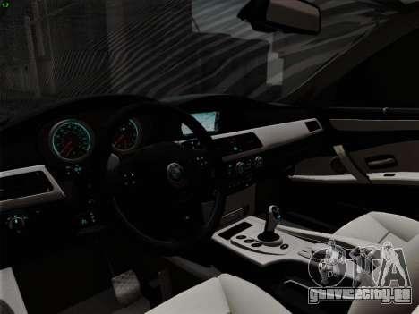 BMW M5 Hamann для GTA San Andreas двигатель