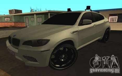 BMW X6 M с мигалками ППС для GTA San Andreas вид слева