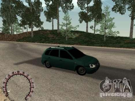 Lada 1117 Калина для GTA San Andreas вид справа