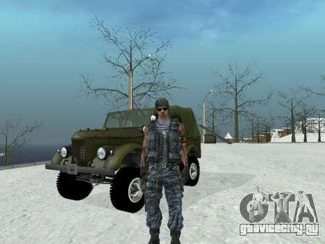 Спецназовец для GTA San Andreas