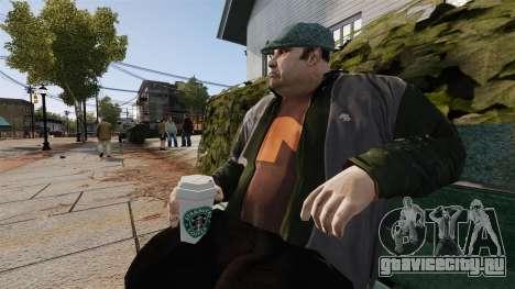Новый стаканчик кофе для GTA 4 второй скриншот