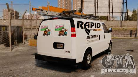 GMC Savana 2500 Rapid Towing Mechanic для GTA 4 вид сзади слева