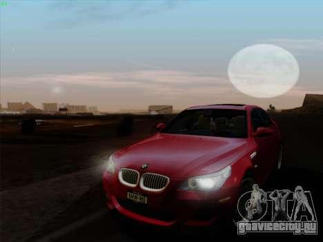 BMW M5 Hamann для GTA San Andreas