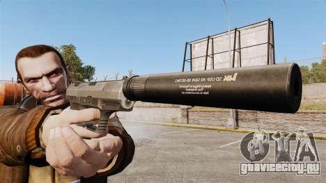 Самозарядный пистолет Walther P99 v2 для GTA 4 третий скриншот
