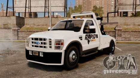 Ford F-550 Towtruck Rapid Towing [ELS] для GTA 4