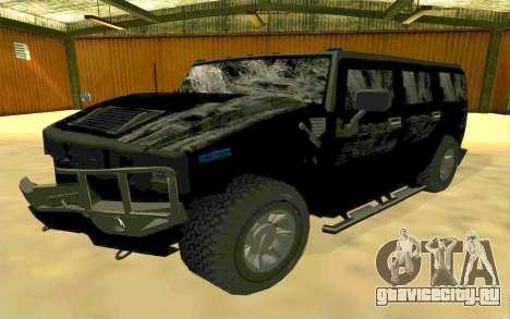Hummer H2 для GTA San Andreas вид снизу