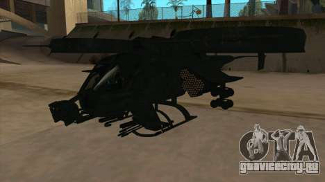 AT-99 Scorpion Gunship from Avatar для GTA San Andreas