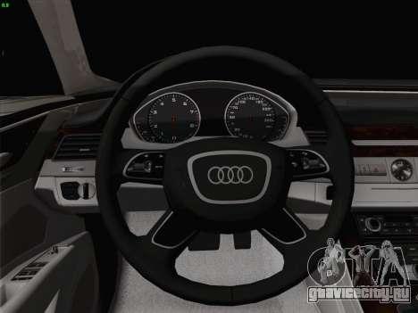 Аudi A8 Лимузин для GTA San Andreas вид снизу