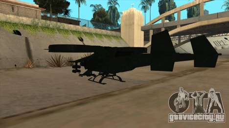 AT-99 Scorpion Gunship from Avatar для GTA San Andreas вид сзади