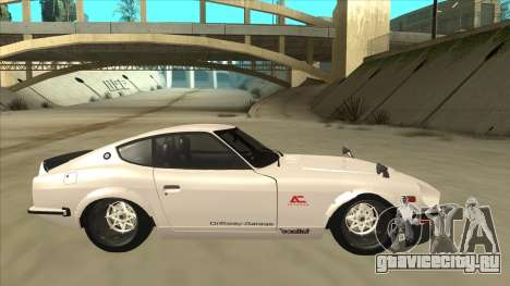 Nissan Fairlady Z - 240z для GTA San Andreas вид слева