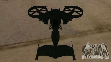 AT-99 Scorpion Gunship from Avatar для GTA San Andreas вид сбоку