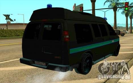 GMC Savana AWD ФСБ для GTA San Andreas вид слева