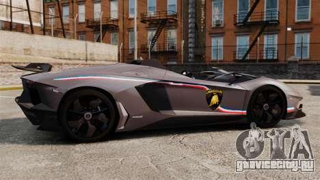 Lamborghini Aventador J Big Lambo для GTA 4 вид слева