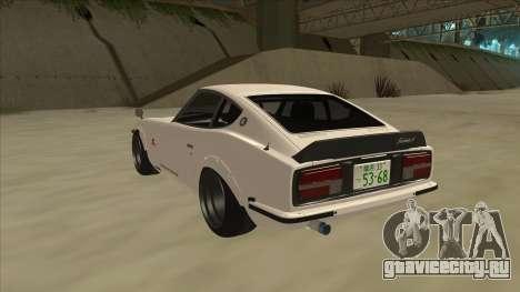Nissan Fairlady Z - 240z для GTA San Andreas вид справа