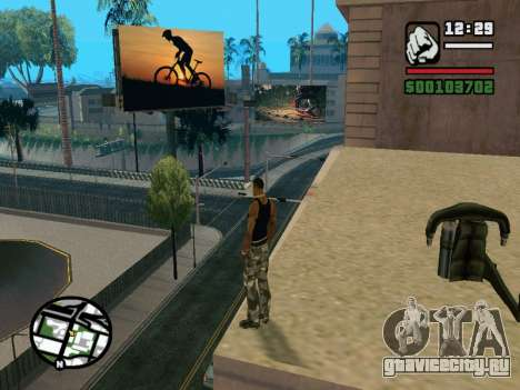 New BMX Park v1.0 для GTA San Andreas восьмой скриншот