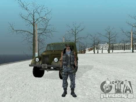 Спецназовец для GTA San Andreas пятый скриншот