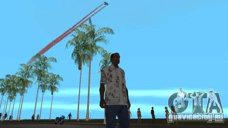 GTA United 1.2.0.1 для GTA San Andreas седьмой скриншот