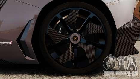 Lamborghini Aventador J Big Lambo для GTA 4 вид сзади