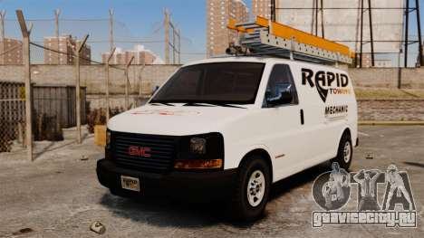 GMC Savana 2500 Rapid Towing Mechanic для GTA 4