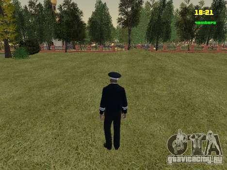 Сотрудник ДПС РФ для GTA San Andreas третий скриншот