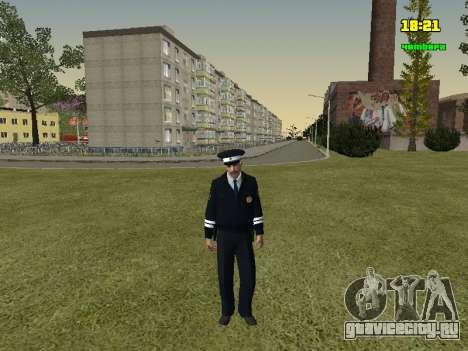 Сотрудник ДПС РФ для GTA San Andreas второй скриншот