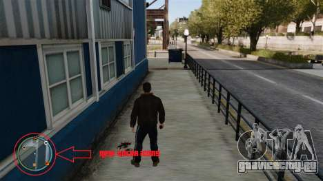 Новые цветные значки для GTA 4 второй скриншот