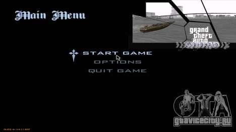 GTA United 1.2.0.1 для GTA San Andreas третий скриншот